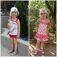 Девчонки лето