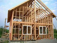 Строительство каркасного дома, Киев и область