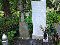 Памятник из мрамора № 261, фото 1