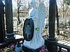 Памятник из мрамора № 262