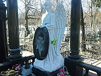 Памятник из мрамора № 262, фото 1