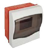 Щит ящик щиток пластиковый 2 модуля автомата  распределительный распредщит встраиваемый цена купить