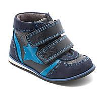 Кожаные ботинки FS Сollection для мальчика, весна - осень, размер 20-30