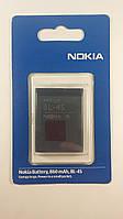 Аккумулятор Nokia BL-4S Li-Ion, 860 mAh (High Copy)