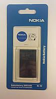 Аккумулятор Nokia BL-4U Li-Ion, 1000 mAh (High Copy)