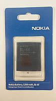 Аккумулятор Nokia BL-6F Li-Ion, 1200 mAh (High Copy)