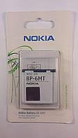 Аккумулятор Nokia BP-6MT Li-Ion, 1050 mAh (High Copy)