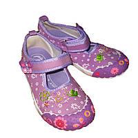 Мокасины на девочку фиолетовые