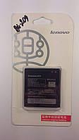 Аккумулятор для Lenovo A706/A820E/A516/A760/A378/A788T (BL-209) в тех упаковке