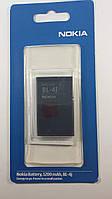 Аккумулятор Nokia BL-4J  Li-Ion, 1050 mAh (Original)
