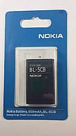 Аккумулятор Nokia BL-5CB, Li-Ion, 800 mAh (Original)