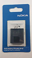 Аккумулятор Nokia BL-6Q  Li-Ion, 970 mAh (Original)