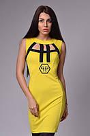 Платье весеннее 1231 ГФ