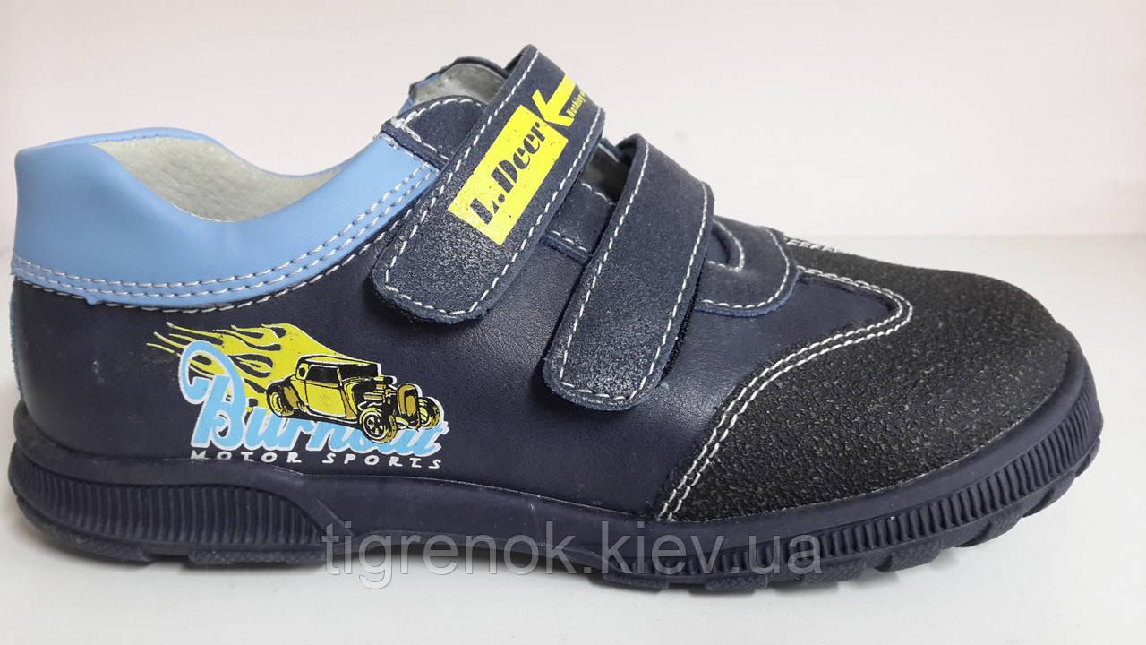 Кроссовки кожаные синие для мальчиков. ТМ B&G. размер 26 - Тигрёнок  интернет-магазин детских и подростковых товаров  в Киеве