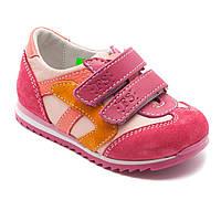 Розовые кожаные кроссовки FS Сollection для девочки, размер 20-30