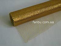 Сетка золотая металлизированная на метраж(по типу кольчуги) шириной 50 см