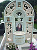Памятник из мрамора № 2002