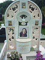 Памятник из мрамора № 2002, фото 1