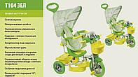 Детский велосипед трехколесный T104 зел, гол, роз