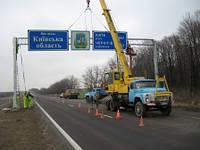 Дорожные металлические портальные конструкции для указателей Срок эксплуатации
