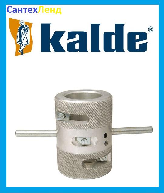 Зачистка Kalde для полипропиленовых труб 32/40 - СантехЛенд в Харькове