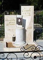 Памятник из мрамора № 2010, фото 1