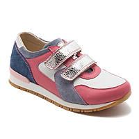 Кожаные кроссовки FS Сollection для девочки, размер 32-35