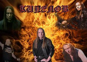 Плакат Кипелов 04