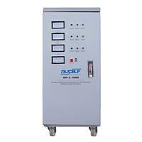 Стабилизатор напряжения SDV-3-15000
