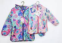 Курточка детская демисезонная теплая для девочки. от 4 до 12 лет. №8375, фото 1