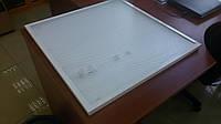 Универсальный светодиодный светильник Армстронг (растровый светильник) 600*600 мм