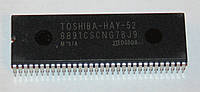 Процессор 8891СSCNG7BJ9 (TOSHIBA-HAY-52)