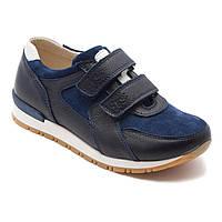 Кожаные кроссовки FS Сollection для мальчиков, синего цвета, размер 27-35