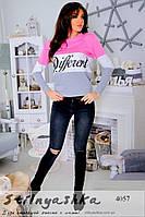 Женский свитшот Different серый с розовым