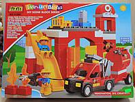 Набор парковка - конструктор Пожарная станция