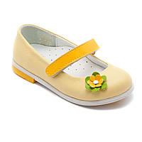 Желтые ортопедические туфли FS Сollection для девочки, размер 20-25