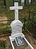 Памятник из мрамора № 2052