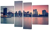 Модульная картина 334 Манхеттенский мост