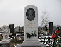Памятник из мрамора № 2059