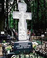 Памятник из мрамора № 2061