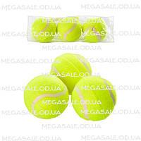 Мяч/мячи для большого тенниса MS: 3 шт. в комплекте