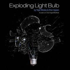 Реквізит для фокусів | Exploding Light Bulb