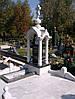 Памятник из мрамора № 2086