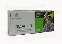 Седанол №20 — природный успокаивающий комплекс на растительной основе.
