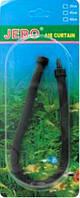 Распылитель для аквариума гибкий Jebo 30 см