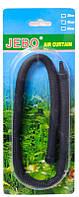 Распылитель для аквариума гибкий Jebo 45 см