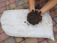 Грунт кислый PH 3,8 - 5 для голубики, клюквы, брусники