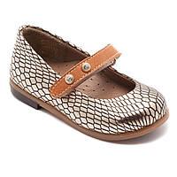 Нарядные ортопедические туфли FS Сollection для девочки, размер 20-25