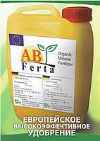 Микроудобрение ABFerta