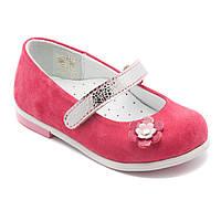 Розовые ортопедические туфли FS Сollection для девочки, размер 20-25
